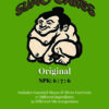 Sumo Cakes® Original Front Label