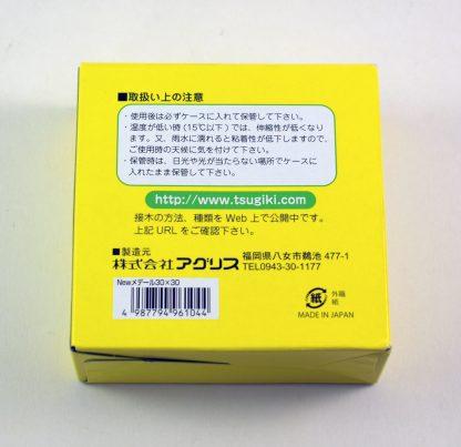 Kaneshin 2725