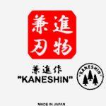 Kaneshin Tools